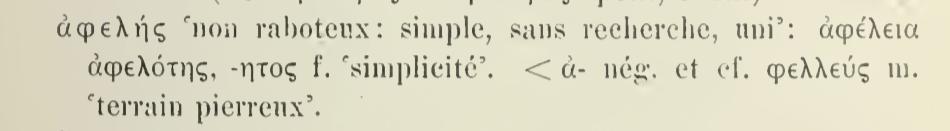 Screenshot of the entry ἀφελής in Emile Boisacq's Dictionnaire étymologique de la langue grecque, 1916