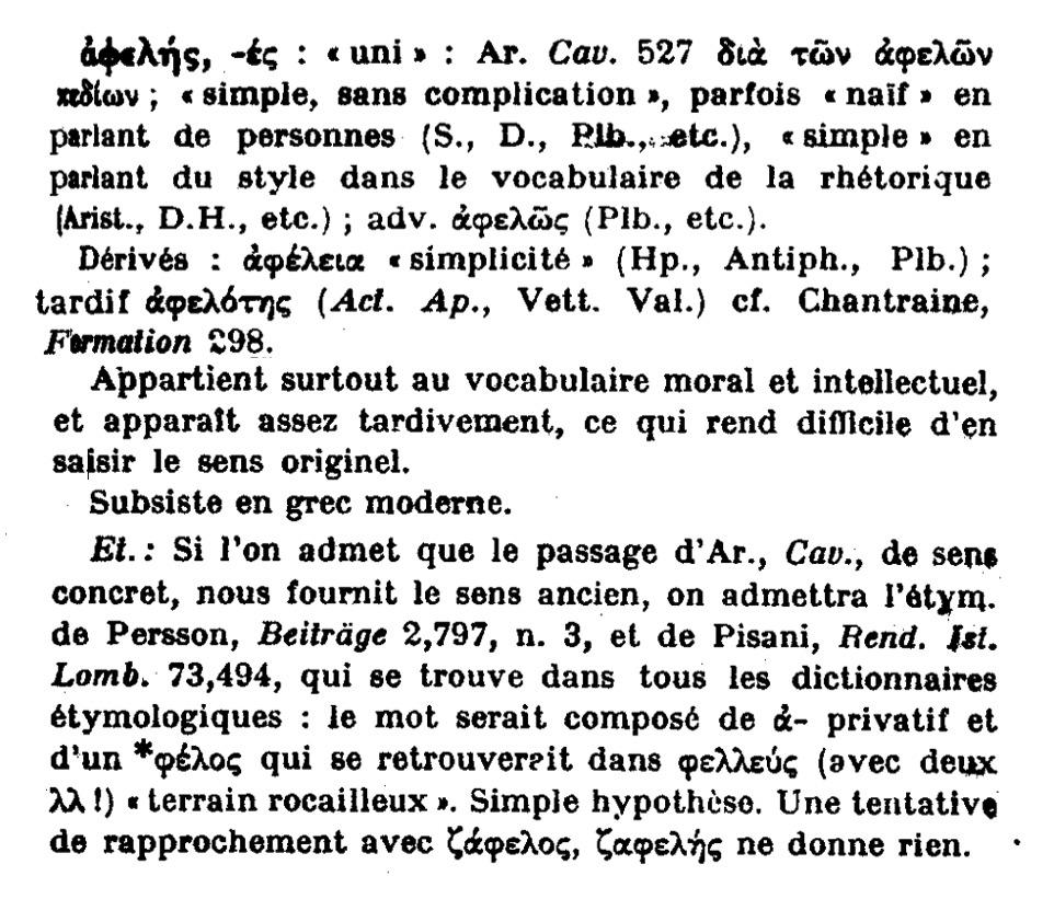 Screenshot of the entry for ἀφελής in Pierre Chantraine's Dictionnaire étymologique de la langue grecque, 1968