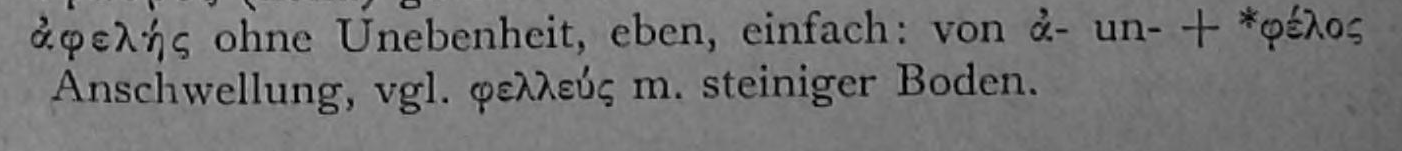 Screenshot for the entry ἀφελής in a german etymological dictionary