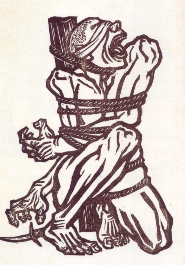 """China, Roar!"" Li Hua, 1936"