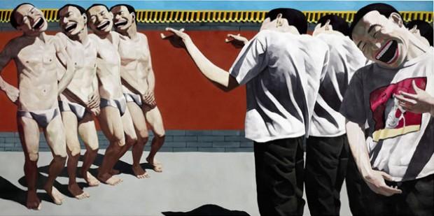 """Execution"" by Yue Minjun, 1995"