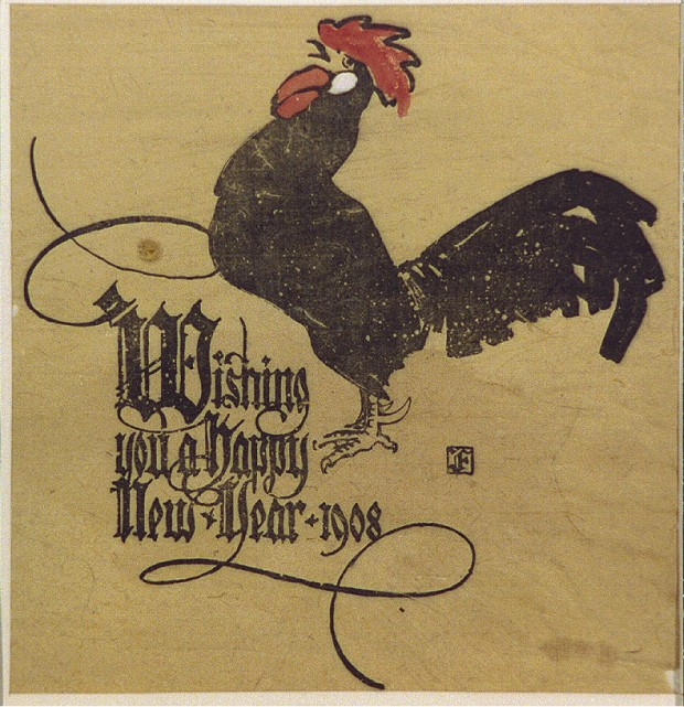"""""""Wishing you a Happy New Year -- 1908"""", woodcut, no publication information"""
