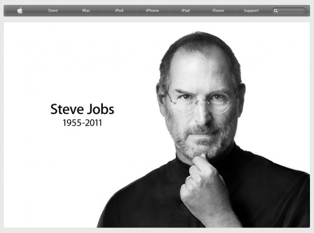 Screen capture of Apple.com homepage as of October 6, 2011