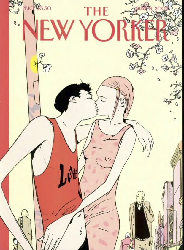 """""""Spring Is in the Air"""" by Istvan Banyai, New Yorker magazine, May 6, 2002. © Condé Nast."""