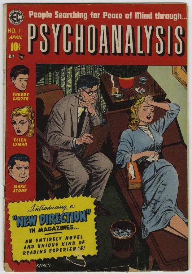 'Psychoanalysis', New York, N.Y. : Tiny Tot Comics, no. 1, April 1955