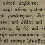 """τῶν ἁλόγων πραγματείαν"" in Proclus's Commentary on Euclid's Element (see Procli Diadochi in primum Euclidis Elementorum librum commentarii,  edited and introduced by Gottfried Friedlein, 1873, p. 65)"
