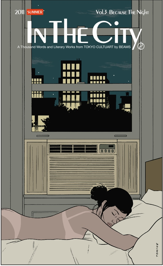 Cover Art By Adrian Tomine For The Japanese Magazine In City Because Night Vol 3 Summer 2011