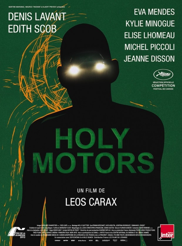 Official theatrical release poster for the French release of 'Holy Motors' by Leos Carax, 2012