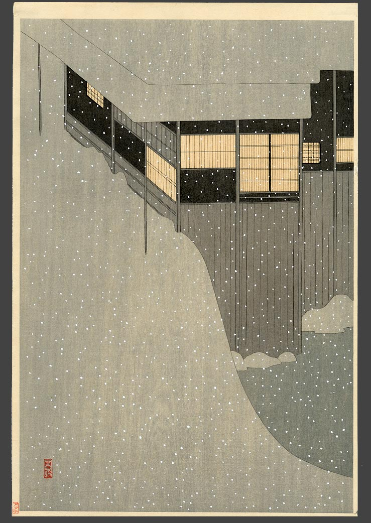 """Snowy Morning"" (alternatively ""Morning Snow"") by Settai Komura, privately published, 17.25 x 11.5 in., c.1924"
