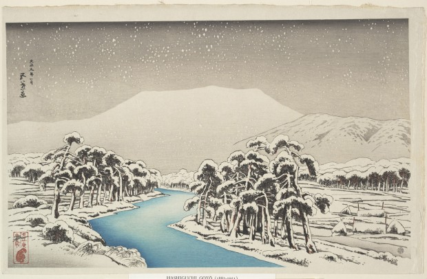 """Ibuki Mountain in Snow"" by Hashiguchi Goyō (1880–1921), polychrome woodblock print, ink and color on paper, 9 x 15 1/2 in. (22.9 x 39.4 cm), 1920 (Taishō period: 1912–26). The Howard Mansfield Collection, Purchase, Rogers Fund, 1936."