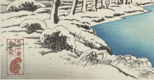 """Ibuki Mountain in Snow"" (detail) by Hashiguchi Goyō (1880–1921), polychrome woodblock print, ink and color on paper, 9 x 15 1/2 in. (22.9 x 39.4 cm), 1920 (Taishō period: 1912–26). The Howard Mansfield Collection, Purchase, Rogers Fund, 1936."
