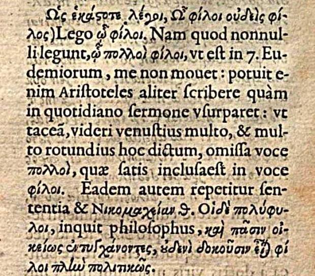 'In Diogenem Laertium Notae Isaaci Hortiboni' by Isaac Casaubon, 1583, p. 162 (detail)