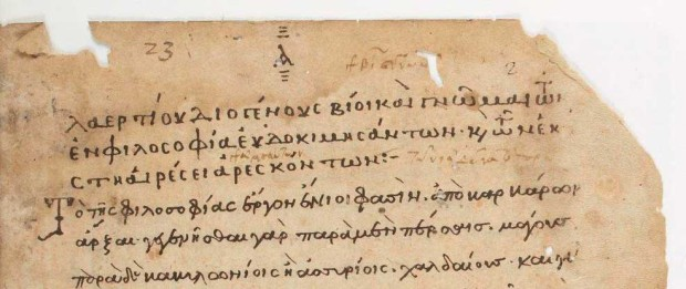 'Lives and Opinions of Eminent Philosophers' by Diogenes Laertius, Codex Parisinus (Gr. 1759), 11/12th century, detail of 2r.