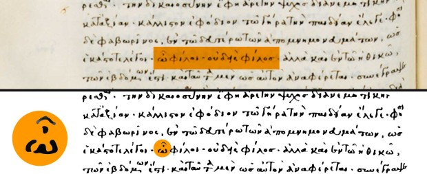 'Lives and Opinions of Eminent Philosophers' by Diogenes Laertius, Laurentianus 69.35 (MS H), 94v (emphasis on detail)