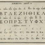 """""""Alphabetvm Græcv"""" by Johann Theodor Bry, 1596"""