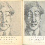 On the cover of this 2-volume edition of Cavafy's poems by George Savidis (Athena: Ikaros, 1963), a copperplate etching of the Greek poet made by Jean Kefallinos in 1921.